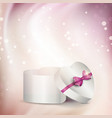 Abstract gift box background vector image vector image