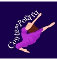 contemporary dancer young girl jumping in dance vector image