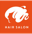 haircut or hair salon symbol vector image