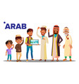 arab muslim male people person vector image vector image