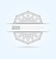 arabic ornament design vector image vector image