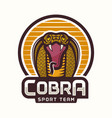 cobra sport team colored emblem with circle vector image