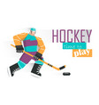 professional hockey player skating on ice vector image