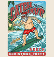 christmas beach party vintage colorful poster vector image vector image