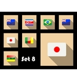 flat icon flags vector image