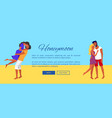 honeymoon web banner with lovely hugging couples vector image vector image