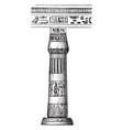 pillar and beam horizontal vintage engraving vector image vector image