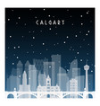 winter night in calgary night city in flat style vector image vector image
