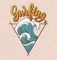 big wave surfing vector image
