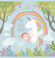 cute unicorn with baby vector image