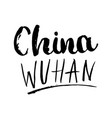 china wuhan lettering isolated on white background vector image