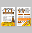 home repair tool and equipment sketch poster vector image