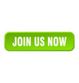 join us now button join us now square 3d push vector image vector image