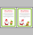 merry christmas happy new year bright banner vector image