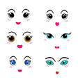 set of cute lovely emoticon vector image vector image