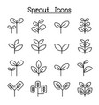 sprout plant treetop leaf icon set in thin line vector image