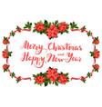 Merry christmas festive frame vector image