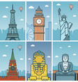 world landmarks design with cities skylines paris vector image
