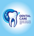 health dent logo design cosmetic dental vector image