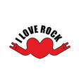 I love rock Heart with rock hands sign Symbol for vector image