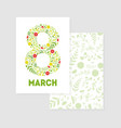 8 march greeting card template with floral pattern vector image
