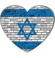 Flag of Israel on a brick wall in heart shape vector image vector image