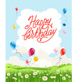 happy birthday holiday summer card vector image vector image