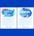 best discount -30 off winter sale labels posters vector image vector image