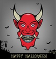 Halloween red smile evil head vector image