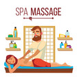 spa massage relaxation wellness salon vector image