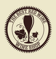 best wine cup seal stamp vector image vector image