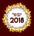 happy chinese new year design vector image