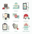 Hospital and medical flat icon set vector image