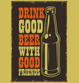 typographic beer poster vector image vector image