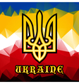 Ukranian trident patriotic vector image