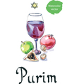 Purim vector image vector image