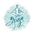 lotus yoga pose abstract colorful vector image