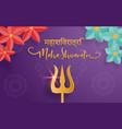 happy maha shivaratri or night of shiva festival vector image vector image