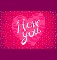 i Love you kiss red lips heart pink vector image vector image