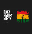 black history month to remember important people vector image vector image