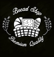 bread shop premium quality basket bread vector image
