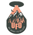 banner with a flying ufo over mountains vector image vector image