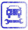 car repair framed textured icon vector image