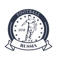 football russia 2018 sporty logotype with kicker vector image