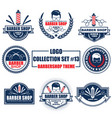 logo collection set with barbershop theme vector image vector image