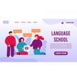 online language school speaking club landing page vector image