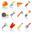 tools set vector image vector image