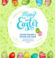 big green holiday egg vector image vector image
