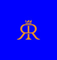 double r with crown logo design elegant vector image vector image
