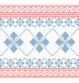 Knitted pattern with swirl and star vector image vector image